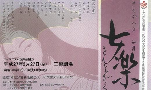 web_title_onnagaku0227
