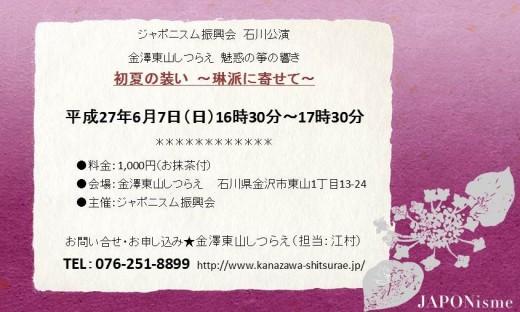 web_title_150607-2