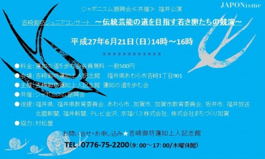 web_title_150621