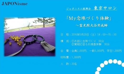 web_title_mynenju