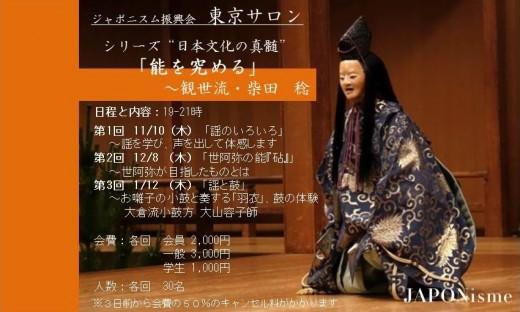 web_title_nouokiwameru