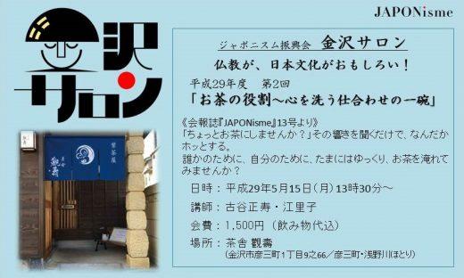 web_title_yasasikumanabu_h2902