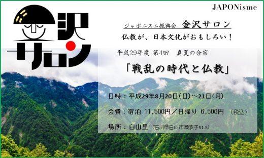 web_title_yasasikumanabu_h29_no4