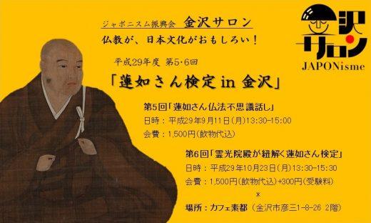 web_title_yasasikumanabu_h29_no5_6