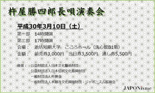 web_title_180310