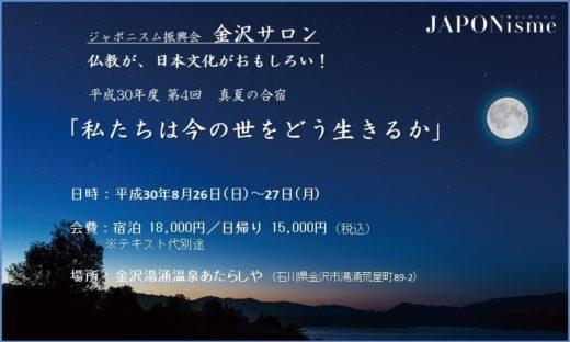 web_title_yasasikumanabu_h30no4