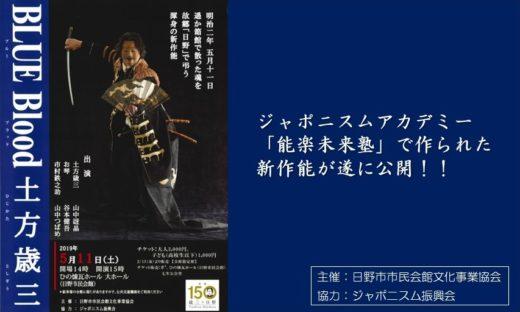 web_title_190511_kyouryoku