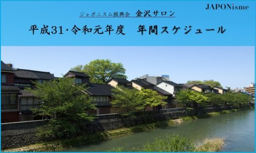 web_title_bukkyoukouza_H31R01