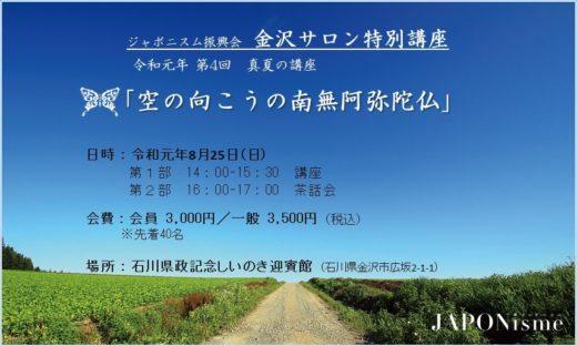 web_title_yasasikumanabu_R01_no4