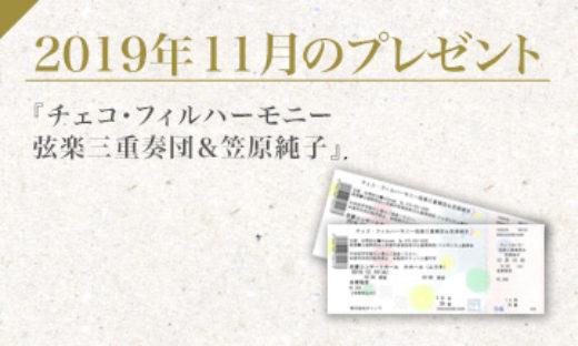 present-ban1911