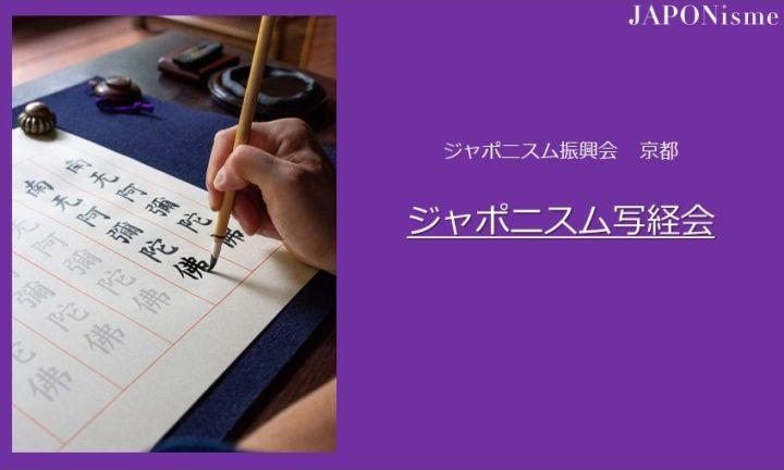 web_title_shakyoue_kyoto