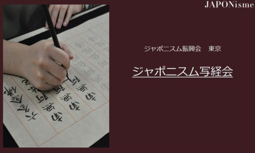 web_title_shakyoue_tokyo2